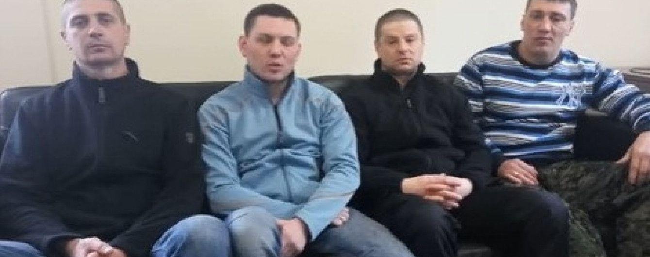 """У ГПУ поки що не можуть підтвердити втечу чотирьох екс-""""беркутівців"""" до Росії"""