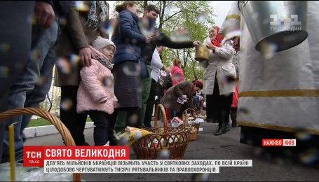 По Україні посилили заходи безпеки у зв'язку зі святковими заходами