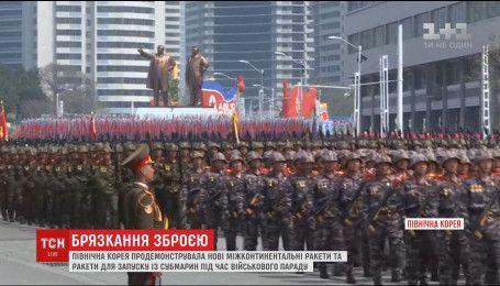 Корейские военные продемонстрировали новые межконтинентальные ракеты