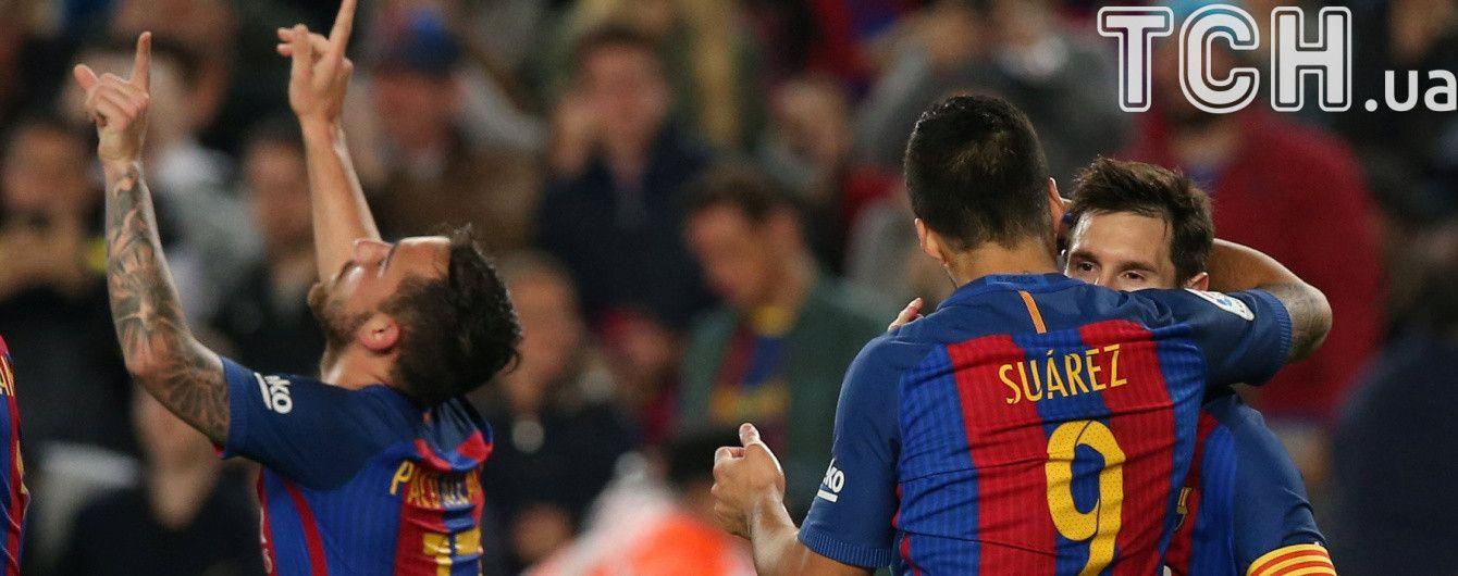 """Як """"Барселона"""" після поразки у Лізі чемпіонів перемогла у Примері"""