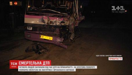 Четверо людей загинули внаслідок ДТП на Прикарпатті
