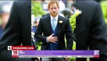 Принц Гарри обращался к психологу, чтобы преодолеть переживания после смерти матери