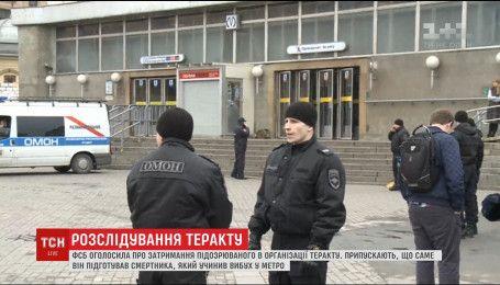 Російські спецслужби знайшли організатора теракту в метро Санкт-Петербурга