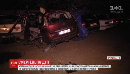 В жахливій аварії на Прикарпатті загинули чотири людини