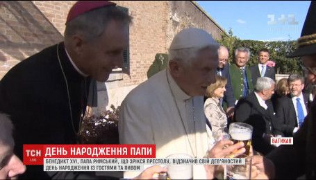 Папа Римский Бенедикт 16-й за бокалом пива отметил 90-летие