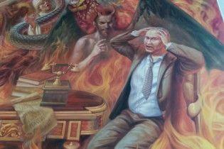 В церкви на Львовщине показали Путина, который горит в аду