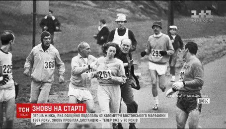 Женщина, которая пробежала Бостонский марафон 50 лет назад, вновь стала участницей соревнования