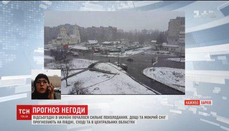 На Харьковщине из-за плохих погодных условий школы могут закрыть до 24 апреля