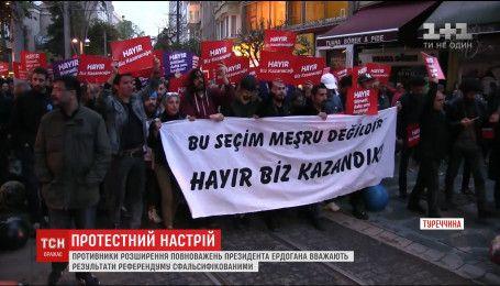 Противники розширення повноважень Ердогана вимагають визнати референдум нелегітимним