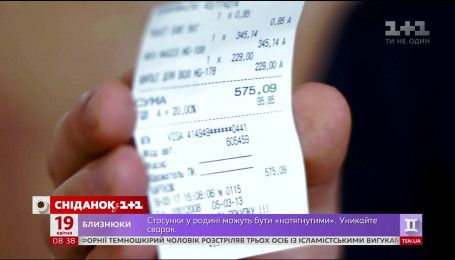 Советы адвоката, как вернуть купленный товар без чека