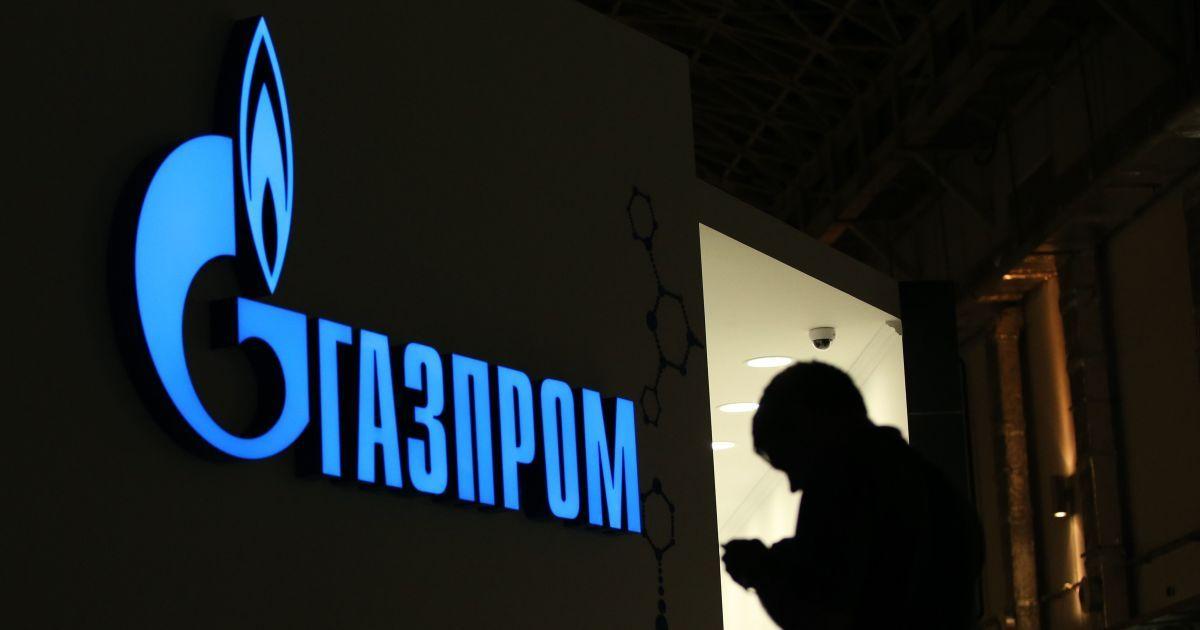 Россия поставила боевикам на Донбасс 2,4 миллиарда кубометров газа. Украина за это платить не будет