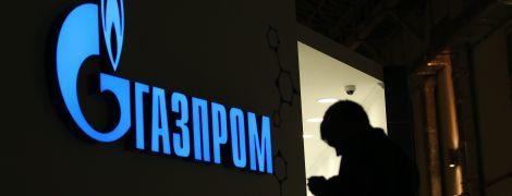 """У """"Газпромі"""" заявили про готовність обговорення """"будь-якого"""" транзитного контракту з Україною"""