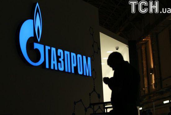 """Російському """"Газпрому"""" через супутник примусово вимкнули імпортне обладнання"""