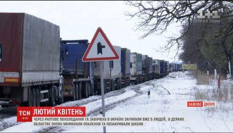 На Дніпропетровщині через негоду майже дві сотні міст лишились без світла