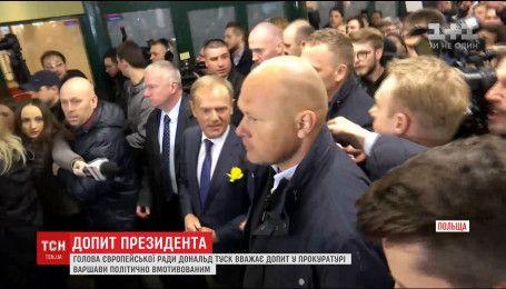 В прокуратуре Варшавы допрашивают Дональда Туска в деле сотрудничества польской контрразведки с ФСБ