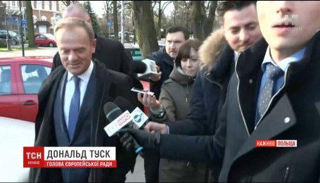 Президента Європейської Ради допитують в прокуратурі у Варшаві