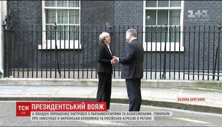Петро Порошенко обговорив з британськими парламентаріями рішення Гаазького суду