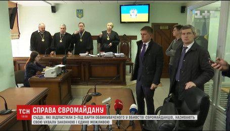 """Судьи, которые отпустили экс-""""беркутовца"""", прокомментировали свое решение"""