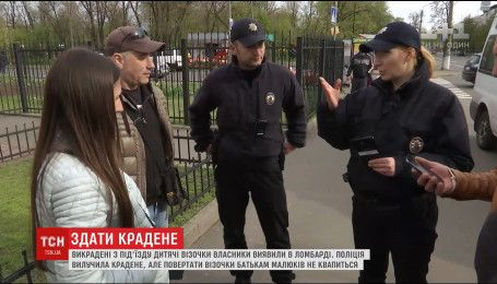 Неизвестные похитили из подъезда в Киеве детские коляски и сдали в ближайший ломбард