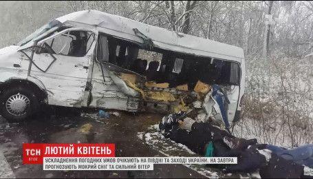 Непогода перемещается на юг и запад Украины