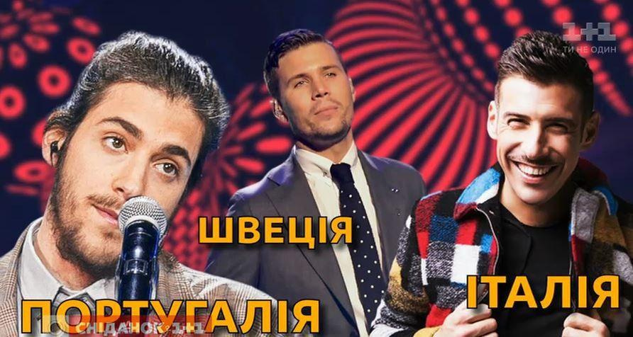"""Сергій Проскурня """"Євробачення""""_2"""