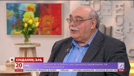 Эксперт Александр Пасхавер комментирует ситуацию с налогами для малого и среднего бизнеса в Украине
