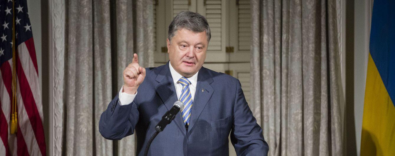 США ніколи не визнають незаконну анексію Криму – Порошенко