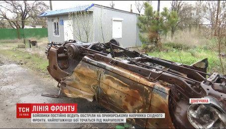 Боевики ведут обстрелы на Приморском направлении из оружия крупного калибра
