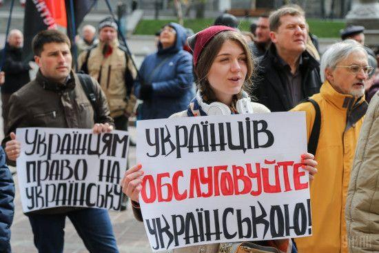Венеційська комісія розкритикувала український мовний закон