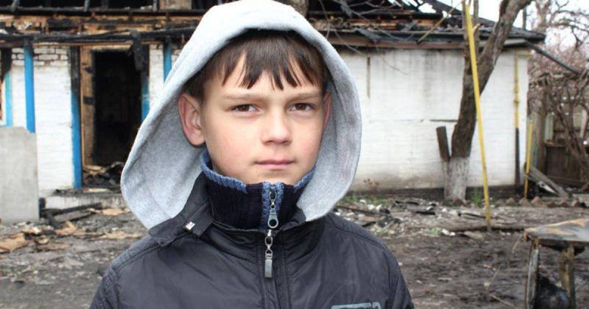 Маленький рятівник @ Міністерство внутрішніх справ України