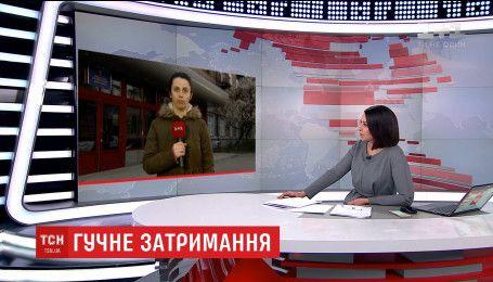 Прес-секретар НАБУ пояснила причини затримання Миколи Мартиненка