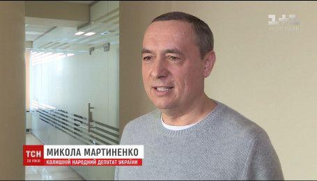 Микола Мартиненко прокоментував своє затримання ексклюзивно для ТСН