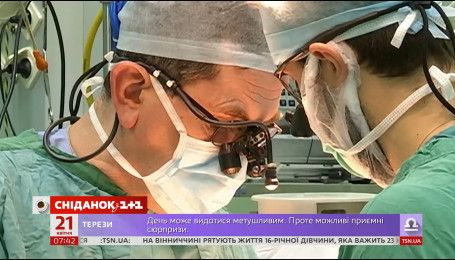 Как происходила первая кардиохирургическая операция новорожденного ребенка