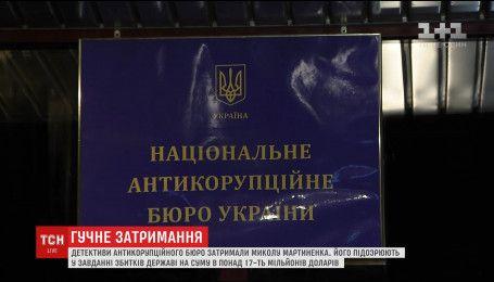 В Соломенском суде Киева будут выбирать меру пресечения для Николая Мартыненко