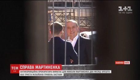 Солом'янський суд Києва готується до обрання запобіжного заходу Миколі Мартиненку