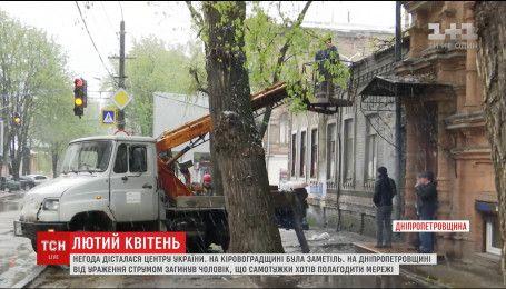 Сніговий фронт дістався Кропивницького