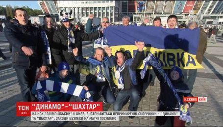 """На НСК """"Олимпийский"""" продолжается главный поединок в чемпионате Украины по футболу"""