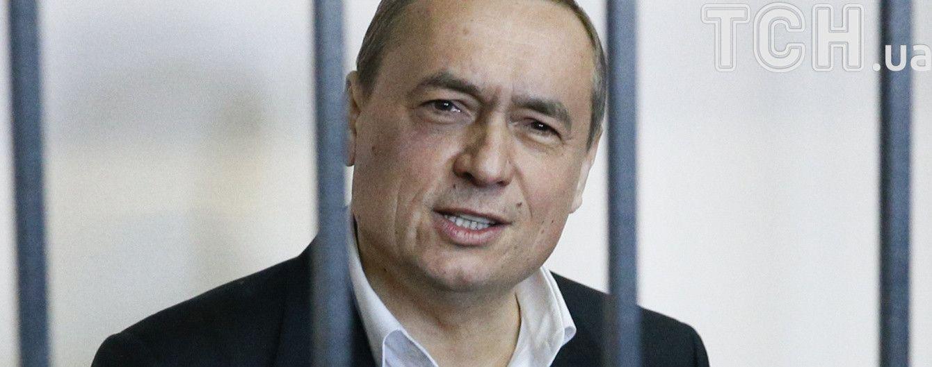 В НАБУ обнародовали список преступлений, в совершении которых подозревают экс-нардепа Мартыненко