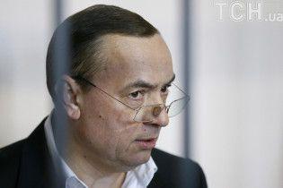 В НАБУ отчитались о вручении повестки Мартыненко