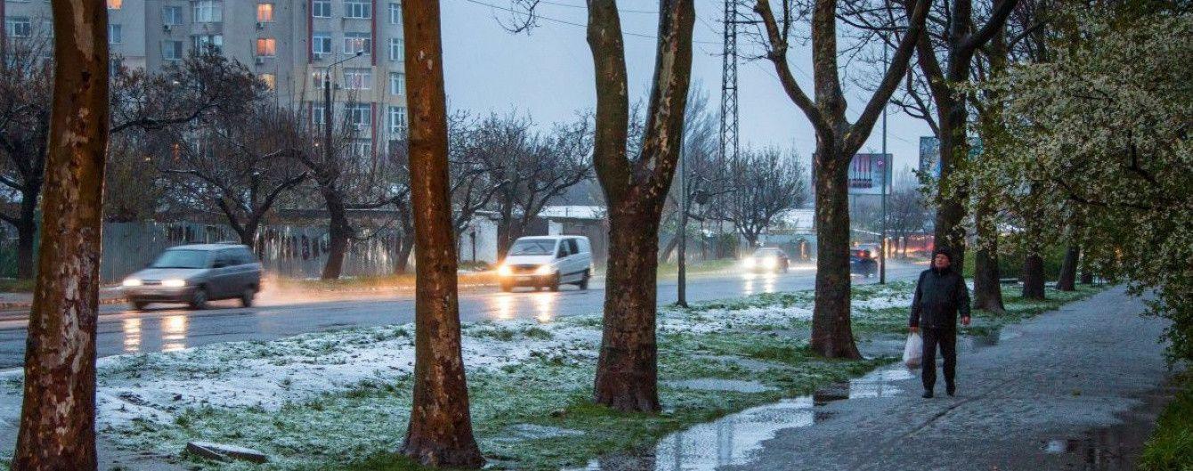 Часть Украины засыплет снегом, остальную – польет дождями. Прогноз погоды на 24-28 октября