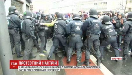 """Протест против деятельности партии """"Альтернатива для Германии"""" закончилась столкновением с полицией"""