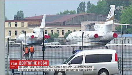 """Аэропорт """"Жуляны"""" прекратил переговоры с крупнейшим европейским лоукостером """"Ryanair"""""""