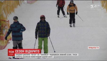 """Арктический циклон """"Петер"""" продолжил лыжный сезон на курорте """"Буковель"""""""