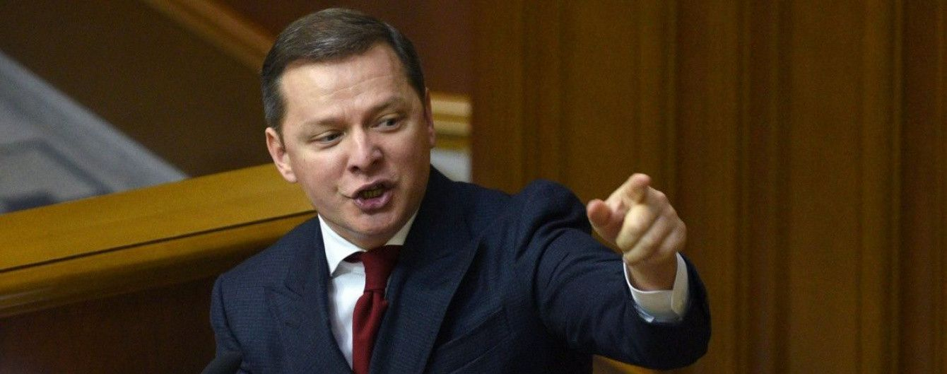 Її контролює Порошенко: скандал у нацраді з питань телебачення прокоментував Ляшко