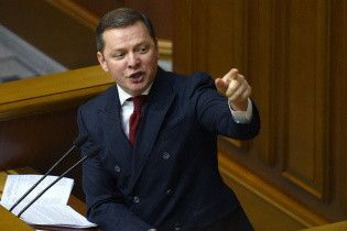 Его контролирует Порошенко: скандал в нацсовете по вопросам телевидения прокомментировал Ляшко