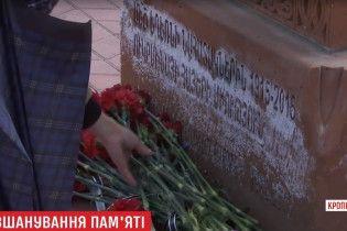 Украинские армяне почтили память жертв страшной трагедии своего народа