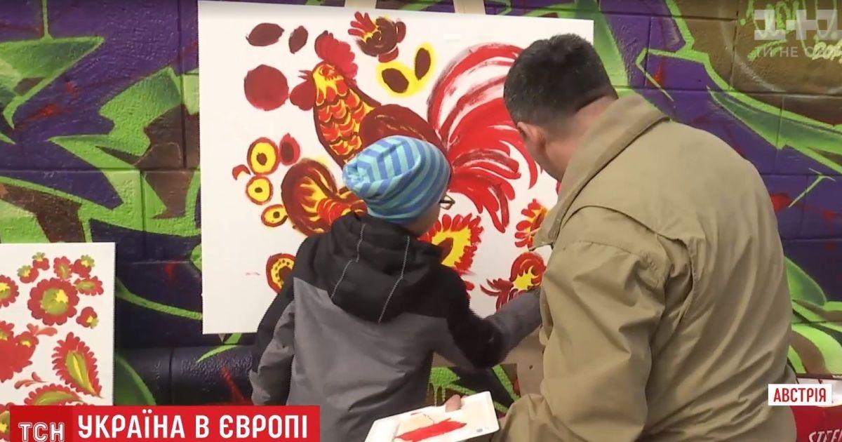 У Відні почався фестиваль, який змінює імідж України в Австрії