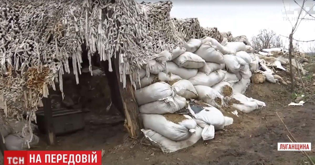 На Луганщині снаряд бойовиків влучив у бліндаж 53-ї бригади