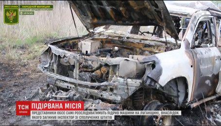 Місія ОБСЄ призупинила роботу більшості патрулів на Донбасі