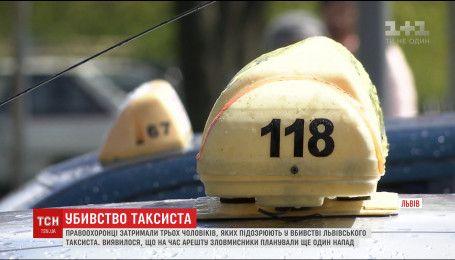 Правоохоронці затримали чоловіків, яких підозрюють у вбивстві львівського таксиста